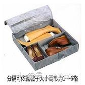 木暉加厚竹炭6格4格視窗鞋靴整理箱鞋盒 【恭賀新春】