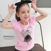 PINKNAN童裝 中大童立體娜娜紗裙粉色純棉T恤31109 親子裝母女裝