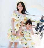 親子裝8母女裝檸檬吊帶荷葉碎花連身裙