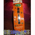 東方美人茶150克 全祥茶莊 II02  02精製品