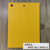 ●福利品 平板側翻皮套 Apple 蘋果 iPad iPad Air / iPad 5 撞色皮套 可立式 插卡 保護套
