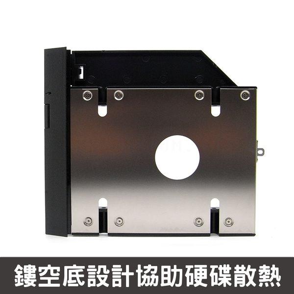 Acer 宏碁 Aspire E5-570G 專用 9.5mm 筆電光碟機第二顆硬碟轉接盒硬碟托架支架【HDC-AC3】