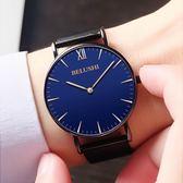 時尚男士手錶男超薄簡約網帶手錶女學生錶皮帶防水機械男錶石英錶 igo