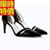 皮革高跟鞋-有型高貴新款女尖頭鞋8色58l34【巴黎精品】