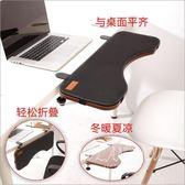 創意電腦桌手托架手臂支架 鍵盤手托鼠標墊護腕肘