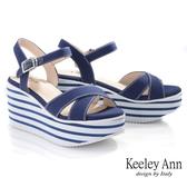 Keeley Ann極簡魅力 交叉帶線條輕量松糕鞋(藍色) -Ann系列