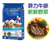 【LCB藍帶廚坊狗飼料 - 第2包8折】- 牛肉15KG
