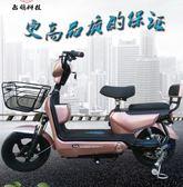電瓶車 48v電動車60v電動自行車電瓶車歐亞納助力車 igo玩趣3C