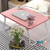 折疊桌 床上小桌子電腦做桌書桌筆記本可折疊懶人大學生多功能宿舍神器桌JY