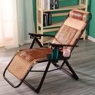 麻將塊竹涼椅折疊午休椅家用休閑椅夏季逍遙椅辦公躺椅午收納睡椅 快速出貨