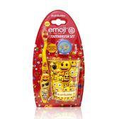 美國熱銷 Emoji 牙刷含蓋+潄口杯,原價$199↘$159(5歲以上)