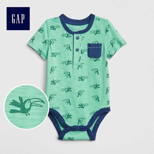 Gap男嬰兒 柔軟妙趣印花圓領短袖包屁衣 464593-牙買加綠色