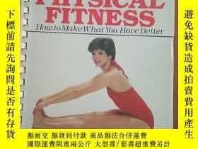 二手書博民逛書店the罕見ywca way to physical fitness女青年健身的方法Y167789 外文出版 外