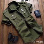 軍裝襯衫空軍襯衣男執行官獵工裝戶外戰術特種兵軍迷短袖 nm3607 【Pink中大尺碼】