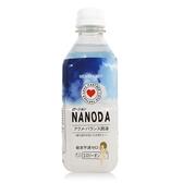 潤滑愛情配方 潤滑液 按摩液 情趣按摩油 日本飲料瓶潤滑液.運動飲料