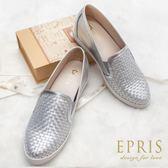 現貨 懶人鞋女推薦品牌全真皮 編織樂福loafers懶人鞋 EPRIS艾佩絲-藤編銀