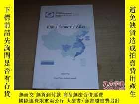 二手書博民逛書店英文版:China罕見Economy Atlas 中國經濟地圖集