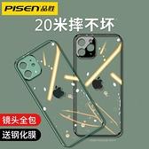 品勝iPhone12手機殼X適用蘋果11ProMax透明防摔XS超薄XR攝像頭保護套