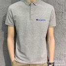 夏季短袖T恤男士冠軍POLO衫保羅體恤襯衫領CY『新佰數位屋』