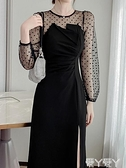 網紗連身裙 2021年秋季新款女裝氣質小眾波點網紗拼接裙子長袖法式性感連身裙 愛丫 交換禮物