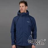 【RAB 英國】DOWNPOUR 男 超輕量防風防水外套『暮藍』QWF61 雨衣 夾克
