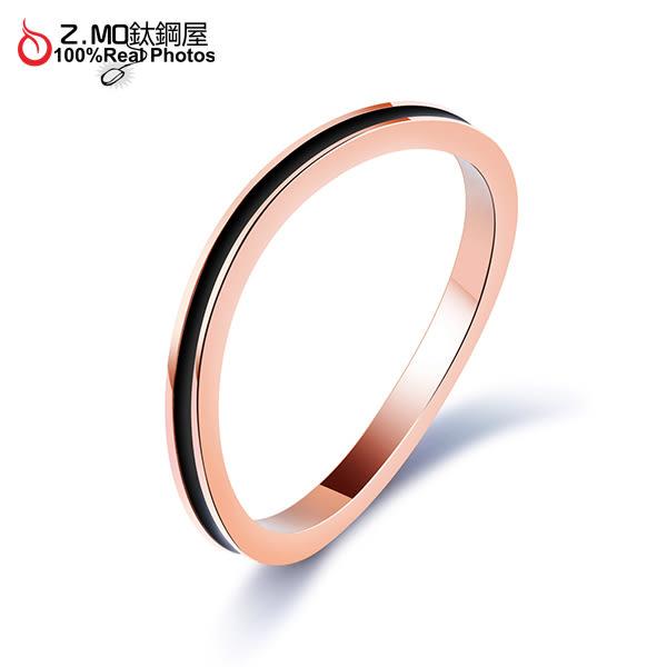 316L白鋼戒指 不生鏽 簡約風格 不規折圓形設計 女生禮物推薦 單只價【BKS538】Z.MO鈦鋼屋