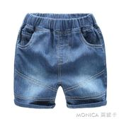 男童牛仔褲短褲子夏裝童裝寶寶兒童女童夏季小童中褲1歲3嬰兒外穿 莫妮卡小屋