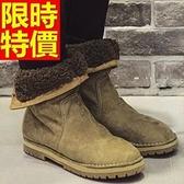 雪靴-真皮經典款耐磨秋冬羊毛男靴子2色63ad30[巴黎精品]