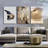 北歐客廳裝飾畫羽毛背景墻畫餐廳壁畫掛畫單幅~輕奢時代~