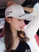 鴨舌帽子女秋冬季韓版休閒百搭學生新款時尚潮情侶冬天男棒球帽子 造物空間