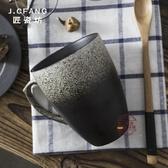 復古水杯陶瓷杯子日式馬克杯帶竹勺 景德鎮咖啡杯簡約情侶杯定制