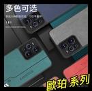 【萌萌噠】歐珀 OPPO Fine X3 Pro 創意網紅 奢華情侶款 三色卡帶 皮紋外殼 全包磨砂硬殼 手機殼