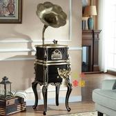留聲機 實木留聲機復古家用客廳老式黑膠唱片機歐式仿古電唱機大喇叭音響T 2色 雙12提前購