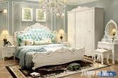 歐式床雙人床主臥風格1.8米公主奢華婚床現代簡約實木床臥室家具qm    JSY時尚屋
