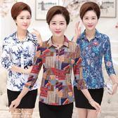 新款中老年大碼襯衫女七分袖透氣上衣50-60翻領媽媽裝打底衫『夢娜麗莎精品館』