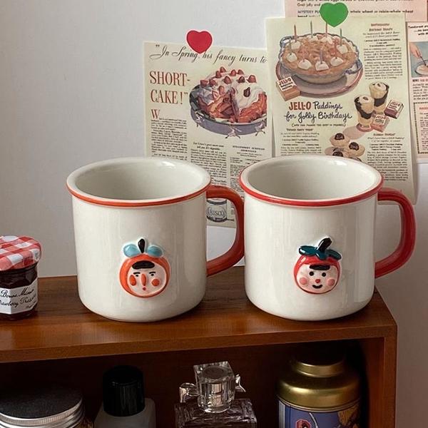 馬克杯 十七不賣書丨ins可愛創意手繪浮雕陶瓷情侶牛奶咖啡果汁水杯子 歐歐