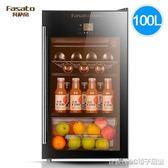 紅酒櫃 冰箱冰吧茶葉紅酒冷藏柜恒溫酒柜紅酒柜igo 維科特3C