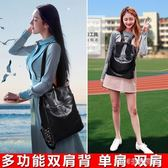 後背包 後背包女韓版百搭時尚女包包潮校園媽咪背包個性學生書包 1995生活雜貨