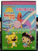影音專賣店-P10-195-正版DVD-動畫【你好,凱蘭 凱蘭的嘉年華會】-國英語發音 幼兒教育
