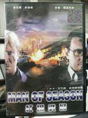 挖寶二手片-Y60-039-正版DVD-電影【紅場戰警】-麥克爾麥德森 安肯恩派克森