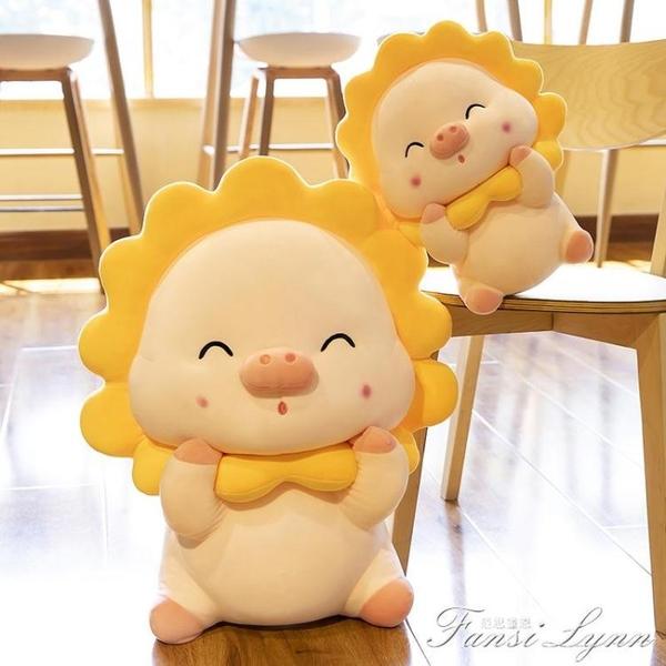 可愛豬豬毛絨玩具小豬公仔超軟布娃娃床上兒童睡覺抱枕女生萌玩偶 范思蓮恩