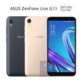 【快速出貨】ASUS ZenFone Live (L1) ZA550KL 16G