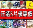 【PS2原版片 可刷卡】☆ 全新 出清特...
