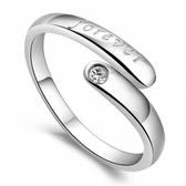 韓版時尚forever戒指 開口氣質鍍銀指環女式 女飾品《小師妹》ps490