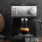 DL-KF6001咖啡機家用小型意式半全自動蒸汽式打奶泡AQ 有緣生活館