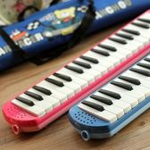 初學教學用C調32鍵口風琴卡通布包兒童樂器小學生WY88折開學季,88折下殺