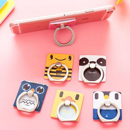【卡通指環】黏貼式指環支架 手機平板懶人手機座 可愛動物造型手機架 360度旋轉