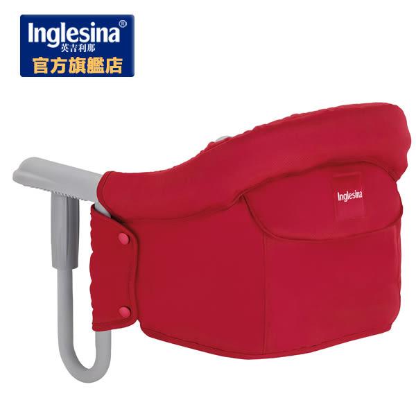 義大利原裝進口 Inglesina Fast桌邊椅-- 居家、旅行的好幫手AY90F6AMR-紅