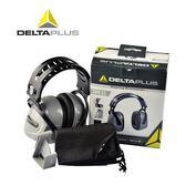 代爾塔耳罩專業隔音防噪音睡覺降噪音睡眠用工業工廠學習舒適學生   電購3C