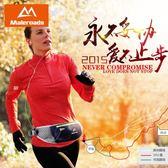 運動跑步腰包男女戶外超輕健身手機包